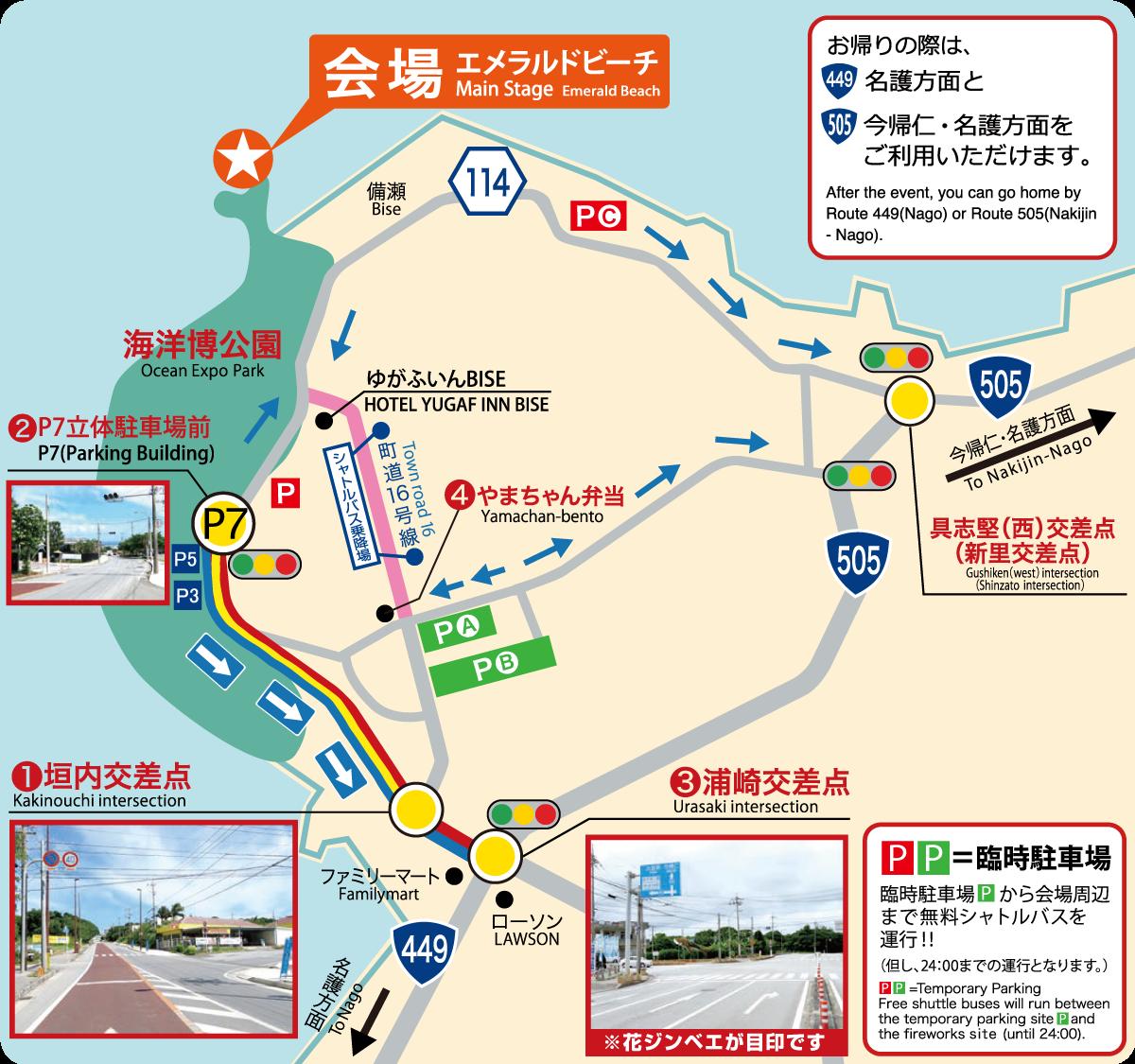 Map about traffic regulation