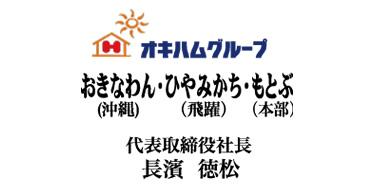 是每隔株式會社的碗、hiyamikachi、motobu
