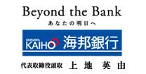 株式會社沖縄海邦銀行