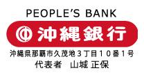 株式會社沖繩銀行
