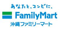 株式會社沖繩全家便利店