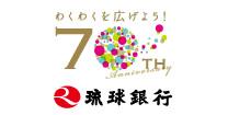 株式會社琉球銀行