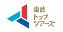 東武TOPTOUR株式會社協定旅館飯店聯盟沖繩支部