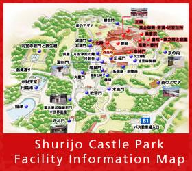Shurijo Castle Park Facility Information Map