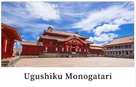 Ugushiku Monogatari(Story of Shurijo Castle)