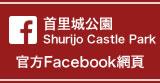 Bureaucrats Facebook network page