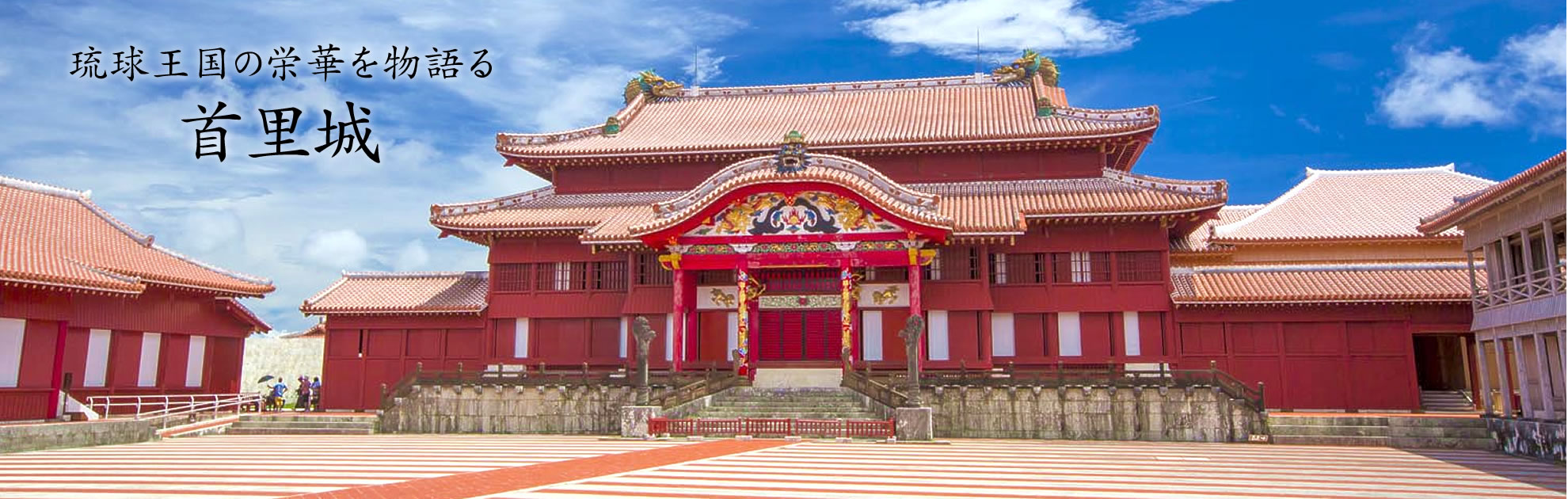 Shurijo Castle which shows glorification of Ryukyu kingdom