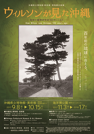 Wilson is ... with history of plant study 100 years of Okinawa - Ryukyu which we saw