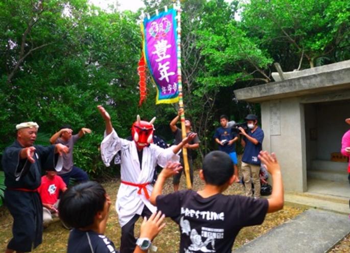 """unihoganashi"" of Abu, Nago-shi"