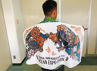 第41次大會紀念毛巾