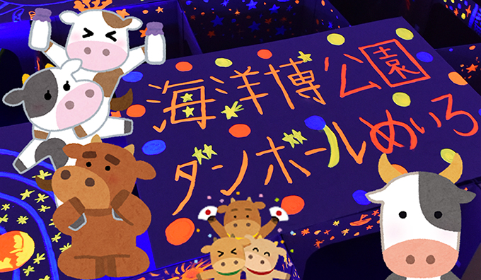 Corrugated cardboard maze New Year holidays and Year of the Ox and ... are ... meiro