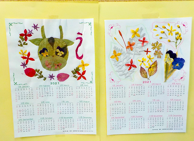 It is made with calendar in pressed flower, dried flower
