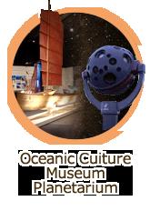 Oceanic Culture Museum, Planetarium