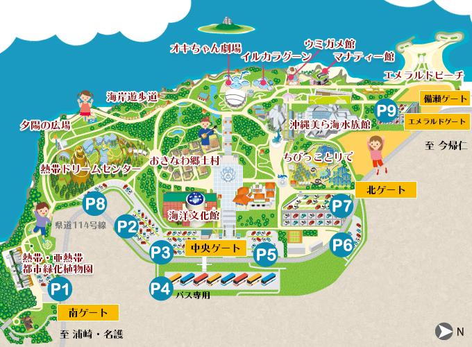 駐車場 | ご利用案内 | 海洋博公園 Official Site - スマートフォン版