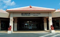 Park Information Center (Haisai Plaza)