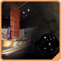 海洋文化館、天文館