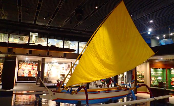 Oceanic Culture Museum