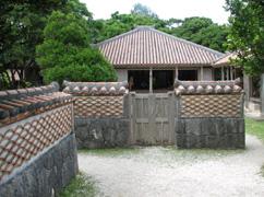 地主費的房子