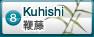 kuhishi