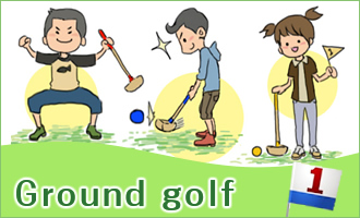 Ground golf