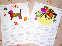 做花朵標本,推葉子的日曆吧