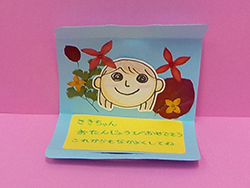 Let's make message card of pressed flower