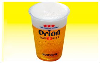 Draft beer (Orion)