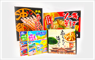 Okinawa soba and others