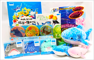 A lot of Okinawa Churaumi Aquarium original goods