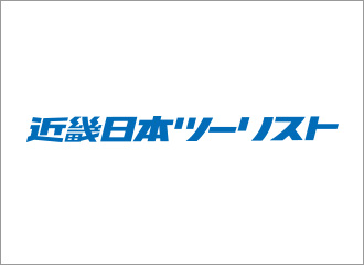 100 million people of Ocean Expo Park admission commemorative campaign supporting company