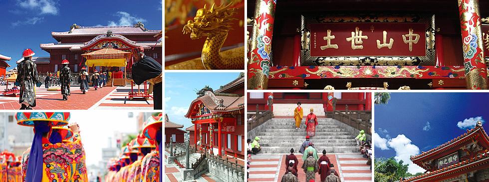 琉球王国は、1429年から1879年までの450年間にわたり存在した王制の国。 中国や日本、東南アジアとの盛んな交易により、琉球独自の文化が育まれました。 その王国の政治・外交・文化の中心として栄華を誇ったのが、首里城です。