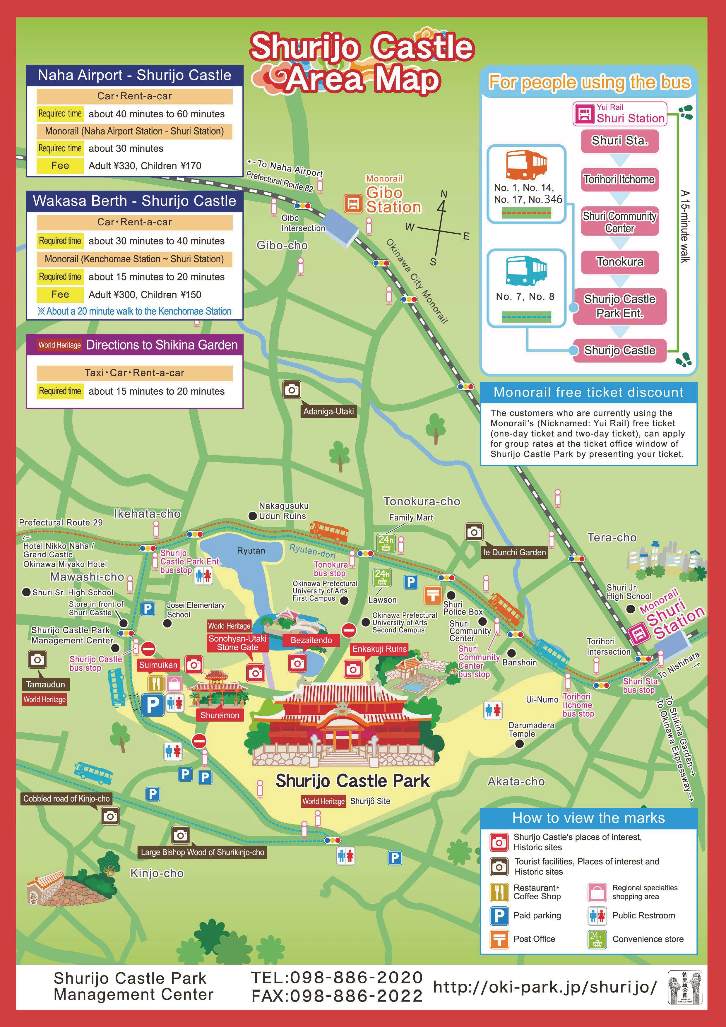Map of Shurijo Castle Area | A World Heritage that tells the ... Castle Map on