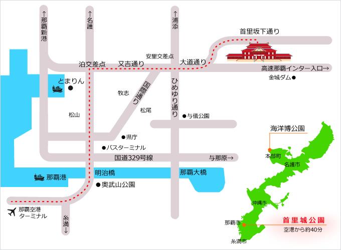 汽車・租車 交通方式地圖