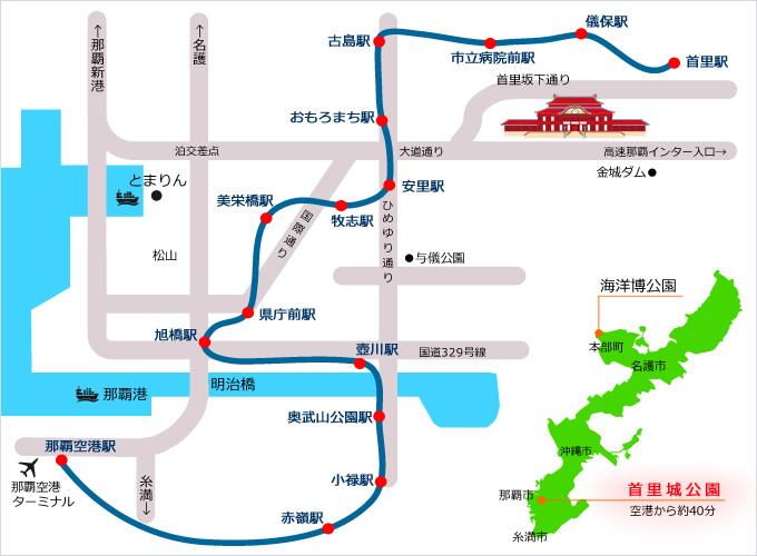 坐單軌電車連接首里城