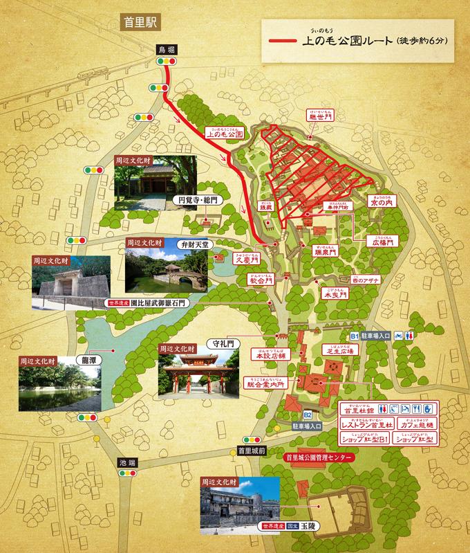 Upper hair park route