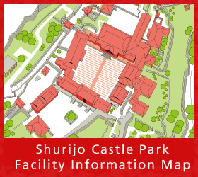 Shurijo Castle Park Facility Information Map