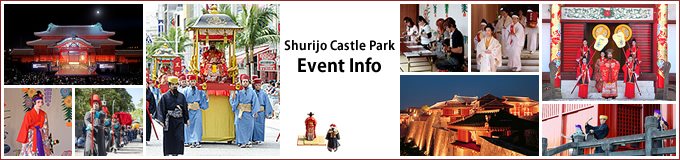 Event of Shurijo Castle Park