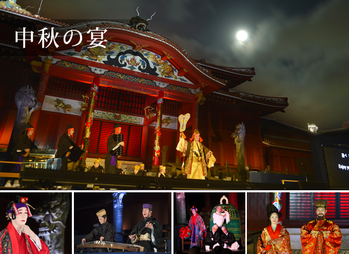 Party of the eighth lunar month