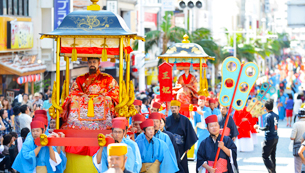 Procession of Ryukyu Kingdom (Shuri Castle Festival)
