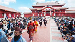 Ancient line (Shuri Castle Festival)