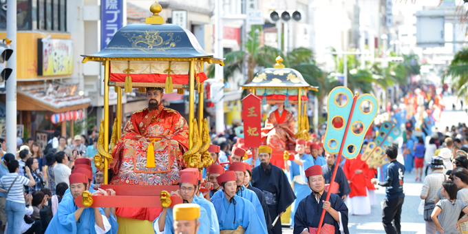 Procession of Ryukyu Kingdom