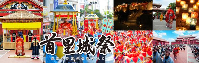 Ryukyu dynasty culture to revive vividly