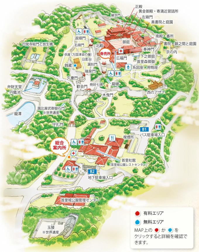 設施整體地圖