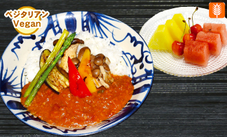 Vegetable Curry セット 950円