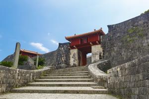 Zuisenmon Gate