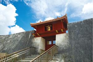 Shukujunmon Gate