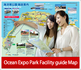 Ocean Expo Park facility guidance map