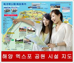 가이요하쿠 공원 시설 안내 맵