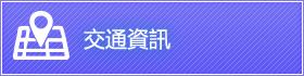 kotsushi*