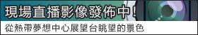 Among genjochoku*kagezo* 佈! (*netsu*musochushintembodainagamebomatokeishoku)